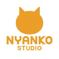 にゃんこスタジオ公式チャンネル