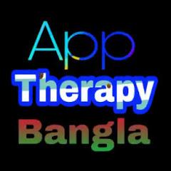 App Therapy Bangla