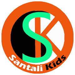 Santali Kids