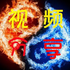 xin liang zhang