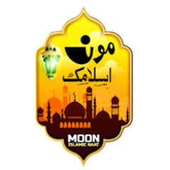 Moon Islamic Naat