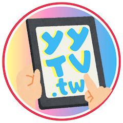 YYTV 許洋洋媽媽說