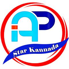 AP Star Kannada