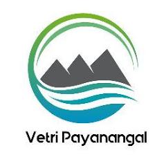 Vetri Payanangal - வெற்றி பயணங்கள்