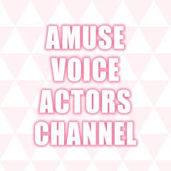 AMUSE VOICE ACTORS CHANNEL