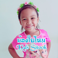 Kids snook