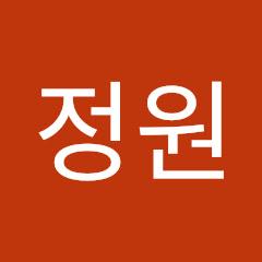 경호아바이정원