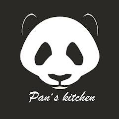 Pan's kitchenパンズキッチン