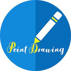 요점그리기 Point Drawing