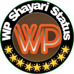WP Shayari Status