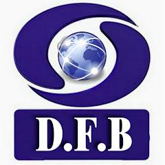 Db Foundation Bangladesh