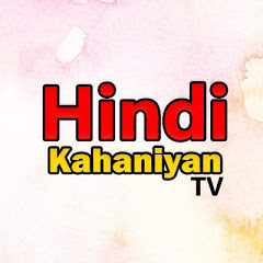Hindi Kahaniya TV