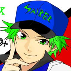 Saiber Freestyle