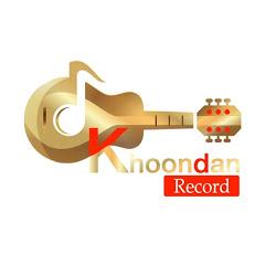 Khoondan Record