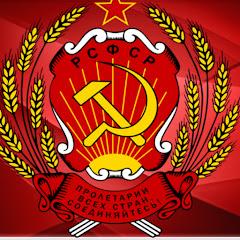Совет народных депутатов Новосибирск