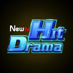 NewTV热播剧场 Hit Drama
