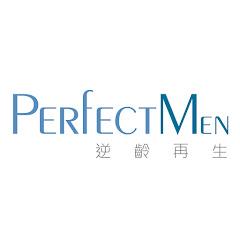 Perfect Men 逆齡再生
