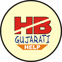 Help in gujarati