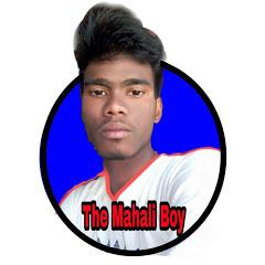 The Mahali Boy