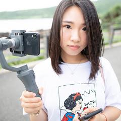 SuSu Travel