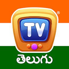 ChuChuTV Telugu