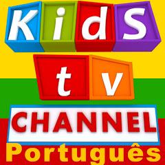 Kids TV Channel Português - Videos Infantiles