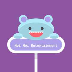 Mei Mei Entertainment