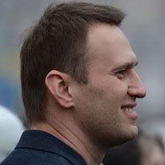 Мысли Навального