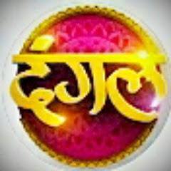 Dangal TV channel 2