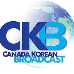 CKB - 대한민국 발전을 위한 채널
