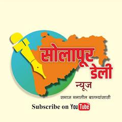 Solapur Daily