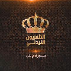 Jordan TV التلفزيون الأردني
