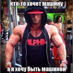Ахьяд Асхабов