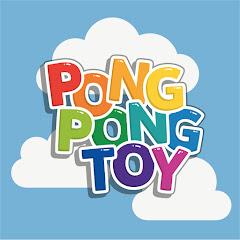 PongPong Toy [퐁퐁토이]