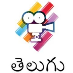 Telugu Filmibeat/తెలుగు ఫిల్మీబీట్