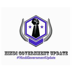 Hindi Government Update