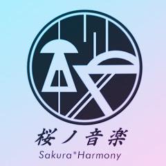 Sakura *Harmony