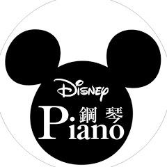 迪士尼 鋼琴音樂