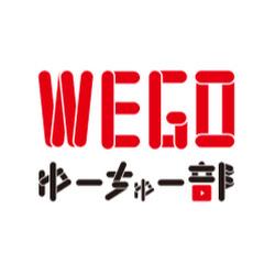 WEGOゆーちゅー部 -WEGO公式-