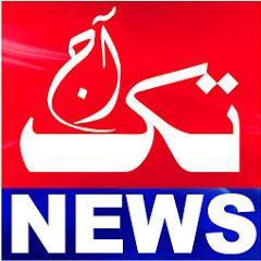 Aaj Tak News PK