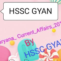 HSSC GYAN