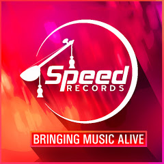 Speed Records Bhojpuri