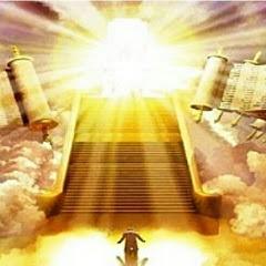 영원한복음