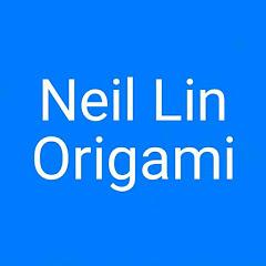 Neil Lin Origami Tutorials林政賢的摺紙教學