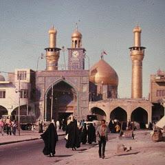 التراث الشيعي – Shiite Heritage