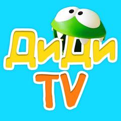 ДиДи ТВ