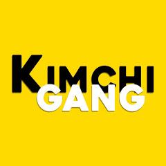 Kimchi Gang 김치갱