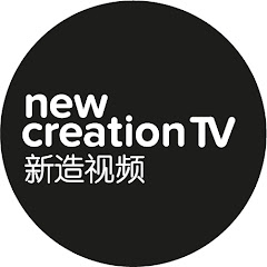 New Creation TV Chinese