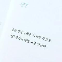 K최신 영화 예고편