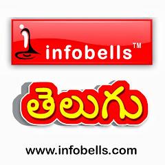 infobells - Telugu